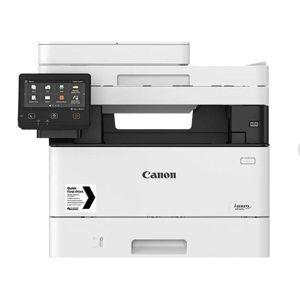 Canon MF446X  + VYHRAJ PEUGEOT 208 + Doprava zadarmo - Multifunkčná tlačiareň