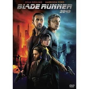Blade Runner 2049 D008041