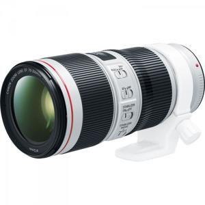 Canon EF 70-200 mm f/4L IS II USM +130€ Cashback