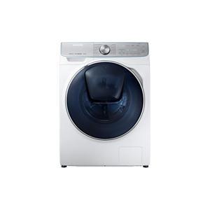 Samsung WW10M86INOA vystavený kus - Automatická práčka